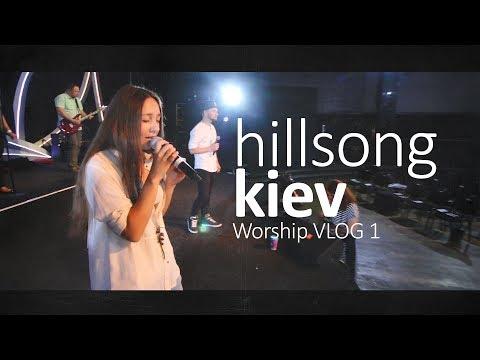 Hillsong Worship Kiev