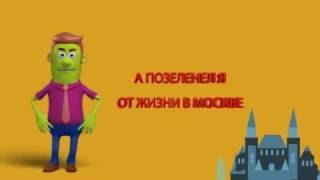 УРОК 5 конструктор анимации в АЕ