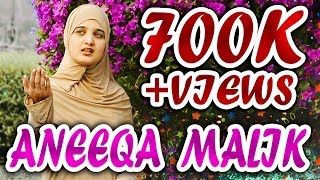 Shah-e-Madeena In New Style 2017 Beautiful Naat By Girl Aniqa Malik | Madni Hussaini Production