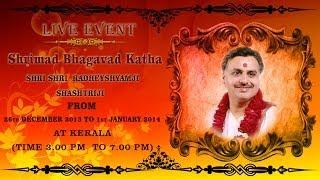 SANSKAR  LIVE -  SHRI SHRI RADHEYSHYAM  SHASHTRI JI - SHRIMAD BHAGAVAT  KATHA - KERALA - DAY 2