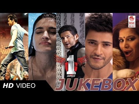 1 Nenokkadine Back to Back All Full  Songs  Mahesh Babu, Kriti Sanon  Devi Sri Prasad