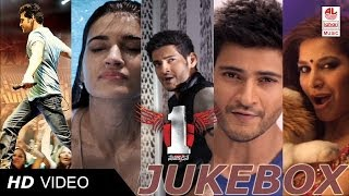 1 Nenokkadine Back to Back All Full Video Songs | Mahesh Babu, Kriti Sanon | Devi Sri Prasad