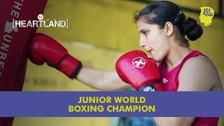 Mandeep Kaur: Junior World Boxing Champion | Unique Stories From India