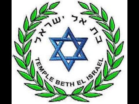 TBEI -Rosh Hashanah Torah Reading Day 2