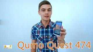 Qumo Quest 474: обзор смартфона