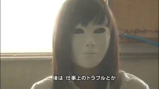 【映画】  放送禁止 劇場版 密着68日 復讐執行人 2009 雪村葉子 検索動画 29