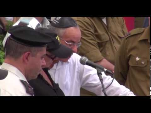 Funeral of IDF Soldier Max Steinberg