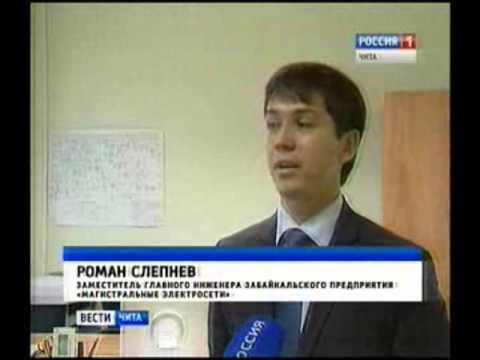 сайт знакомств Петровск-Забайкальский