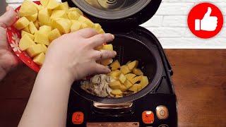 У Вас есть картошка Добавьте сметану Вкусный обед ужин в мультиварке Тушеный картофель с грибами