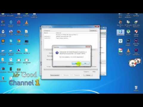 Как сделать загрузочную флешку Windows 7 / 8 с помощью UltraISO