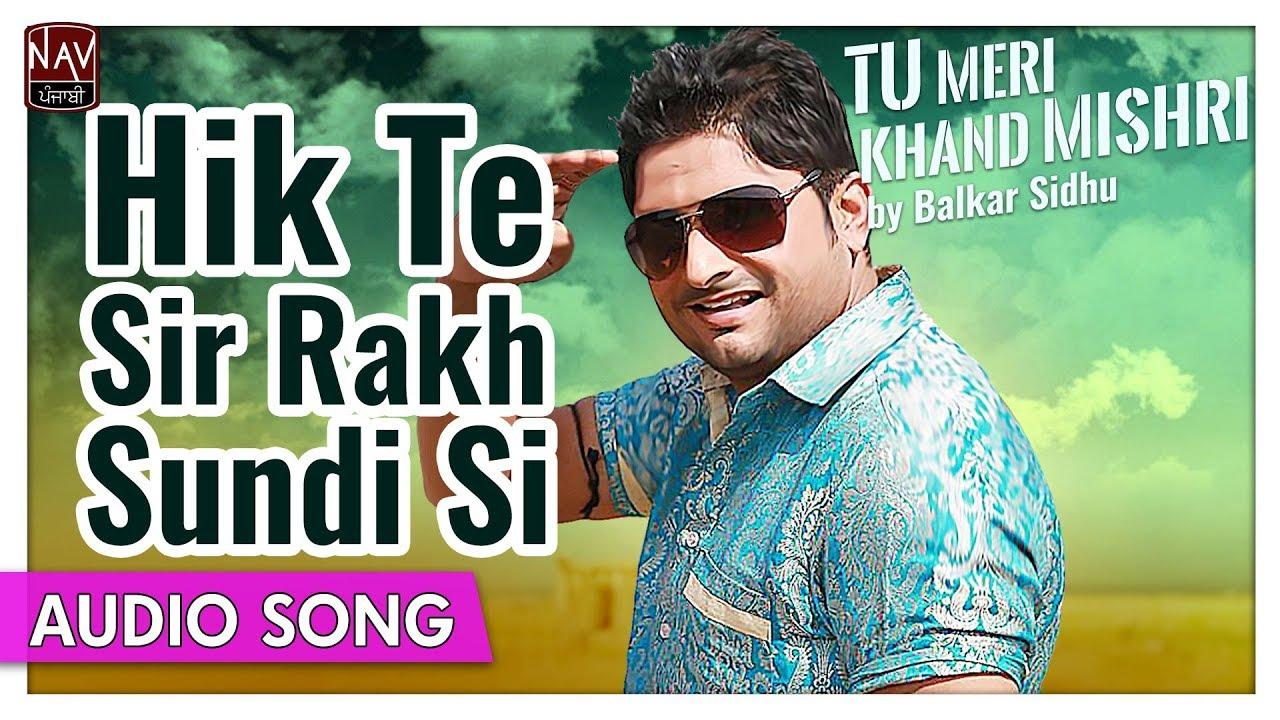 Hik Te Sir Rakh Sundi Si | Balkar Sidhu | Popular Punjabi Sad Songs | Priya  Audio