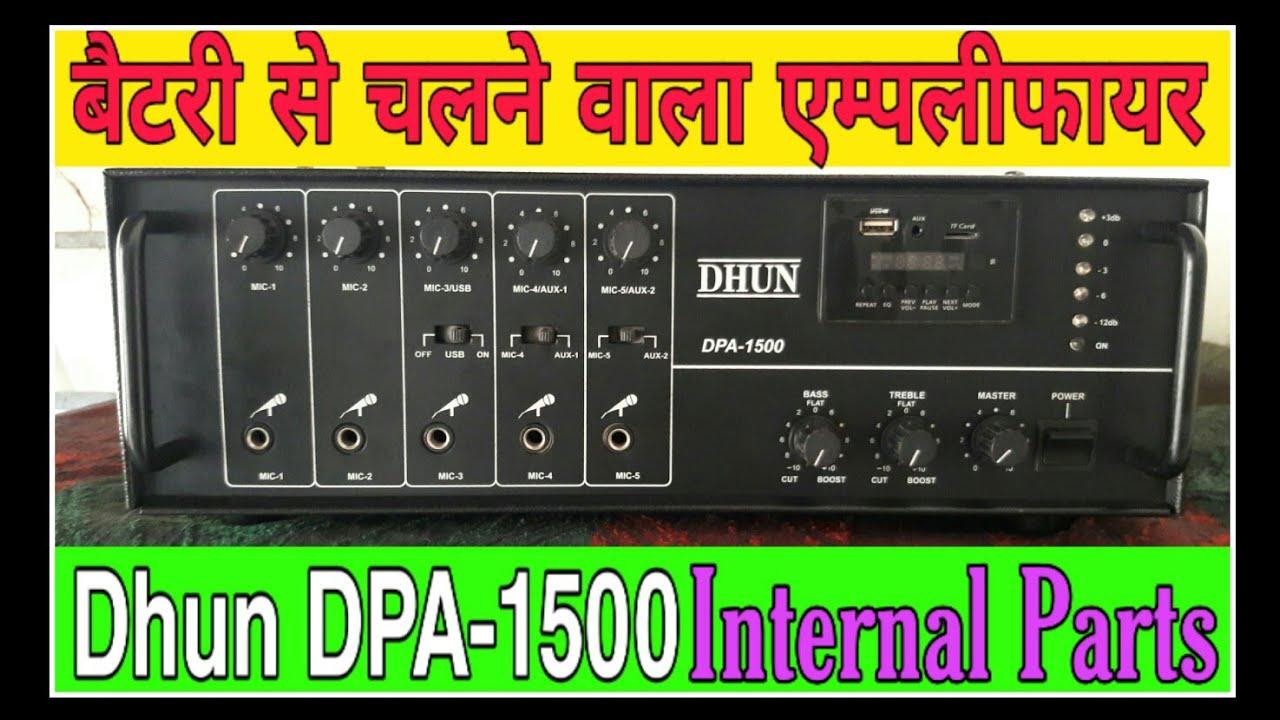 Dhun Dpa 1500 Amplifier Dj Hps Production Youtube