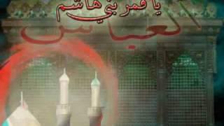 Abbas Alamdar - Rahat Fateh Ali Khan part1