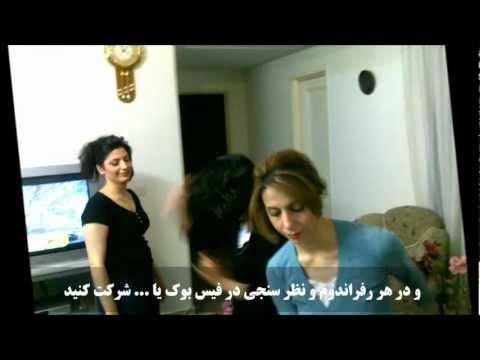 آموزش-جنگ-نرم-با-رژيم-ايران