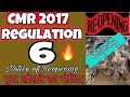 cmr 2017 || regulation 6 || notice of Reopening || mines || mining videos || hindi