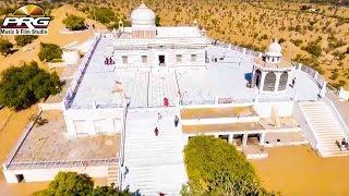 जम्भेश्वर भगवान का बहुत प्यारा भजन: समराथल सोने री नगरी |Samrathal Sone Ri Nagri | Sameer Bishnoi