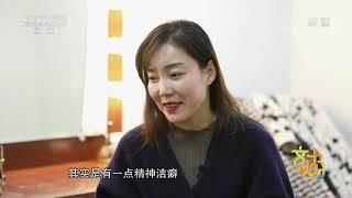 《文化十分》 20191223| CCTV综艺
