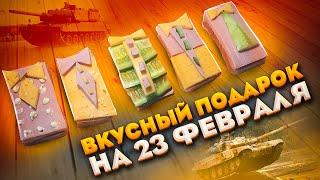 Бутерброды на 23 Февраля (Вкусные Бутерброды с Колбасой и Сыром)