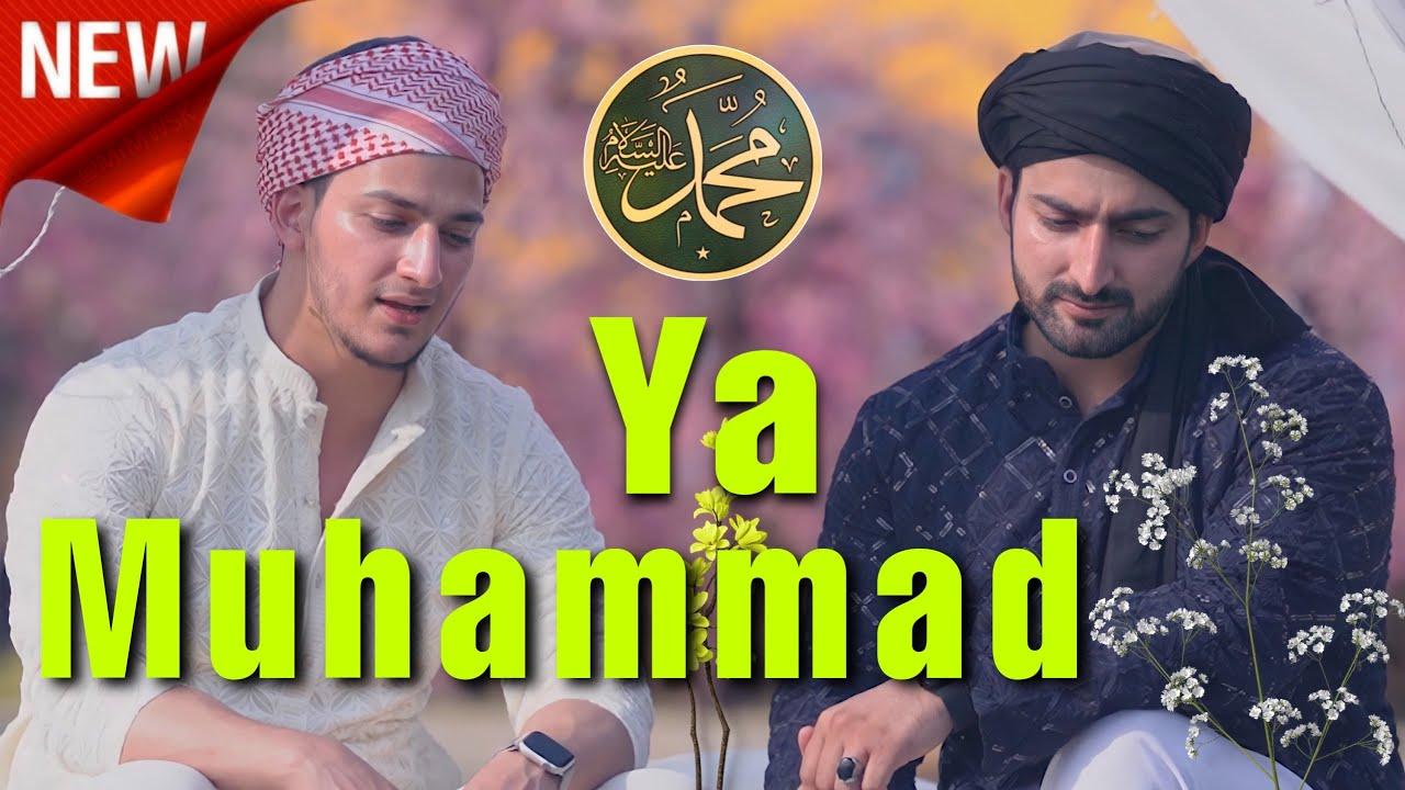 YA MUHAMMAD NOOR-E-MUJASSAM | Ramzan Special Naat | Danish F Dar | Dawar Farooq | Best Naat | 2021|