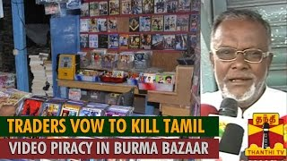 Traders Vow to Kill Tamil Video Piracy at Burma Bazaar