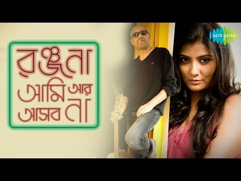 Jagorane Jay Bibhabori | Bengali Movie Song | Kabir Suman,Anjan Dutt,Somlata Acharyya