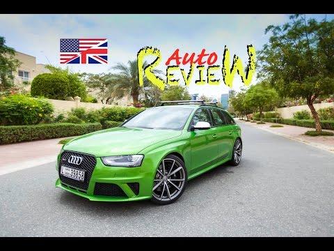 2015 Audi RS4 Avant 4.2 FSI quattro S tronic - AutoReview - Dubai (Episode 50) [ENG]