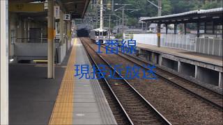 【速報】愛知環状鉄道 中水野駅 入線メロディー導入!!【接近放送の新旧比較・列車の発着光景もあります】