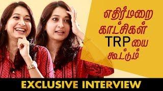 Negative Scenes will boost TRP | Actress Sindhu Shyam Interview | Deivamagal Serial Actress Thilaga