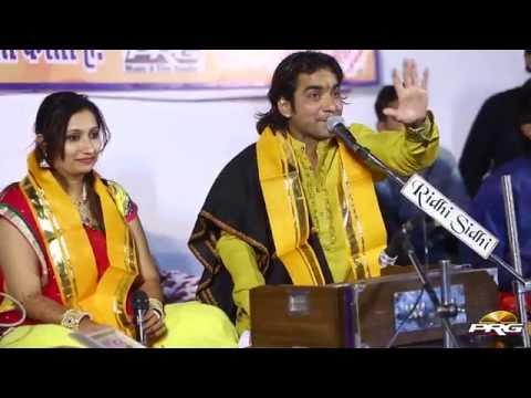 Bheruji Ghughariya Ghamkave   Mahendra Singh Rathore, Neeta Nayak   Rajasthani Live Bhajan 2016
