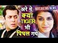 अरे ये क्या Tiger Salman Khan भी पिघल गये | अब करेंगे Viral हुई Priya Prakash Varrier के साथ फिल्म