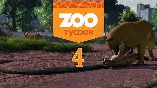 Zoo Tycoon || Czy ktoś powiedział maleństwo? || Sezon 2 || Odcinek 4