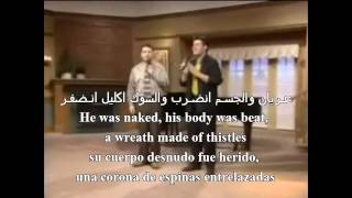 Ayman Kafrouny (christian arabic song) مصلوب - أيمن كفروني