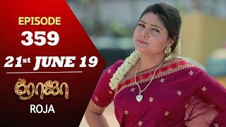 ROJA Serial | Episode 359 | 21st Jun 2019 | Priyanka | SibbuSuryan | SunTV Serial | Saregama TVShows
