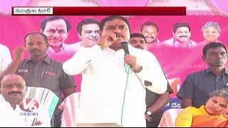 TRS Ministers Tours In Telangana For Development Works | V6 Telugu News