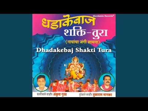 Aajchya Lokshahichi Deina Kashi Hote
