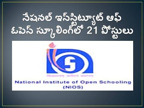 NIOS Jobs in Telugu Recruitment 2017 – Apply Online for 21 Coordinator