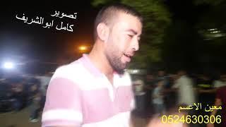 معين الاعسم|  يا معود ليلة حناها القمر سمع بكاها ❤🔥   2018