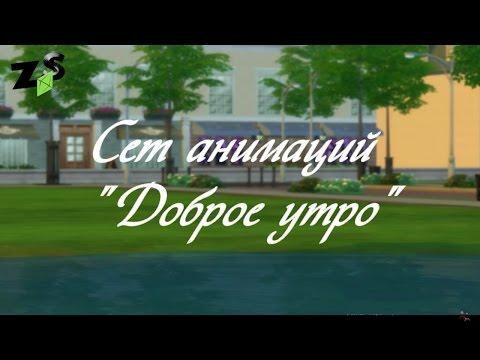 Блог Задорнова и его нескучные темы