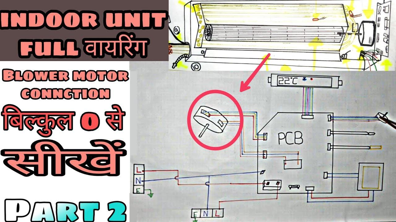 Indoor Unit Connection Part 2 U0964 U0964 Ac Wiring Diagram U0964 U0964 Basic