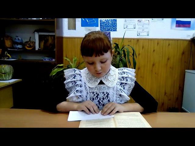 Изображение предпросмотра прочтения – МаргаритаДжабаева читает произведение «Стихотворение в прозе. Два богача.» И.С.Тургенева