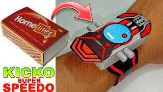 How to make Super Speedo R7 Watch  Kicko and Super Speedo  Kicko