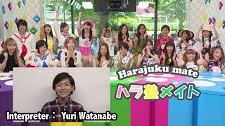 What exactly is Harajukumate