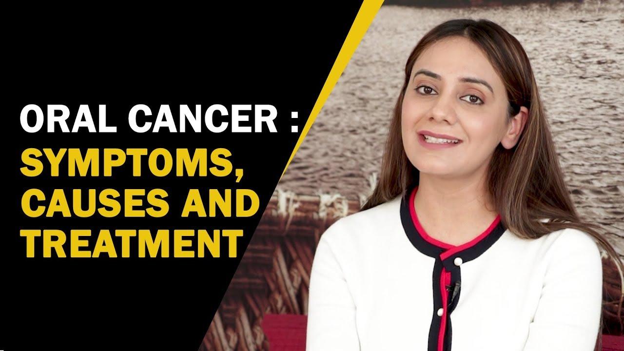 How To Cure Oral Cancer   मुँह का कैंसर कैसे ठीक करे