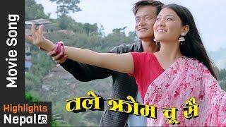 Pahilo Prahar   New Gurung Movie TALE CROM CHU SAI Song 2017   Dr. Bikrant Mehta, Juna Prasai