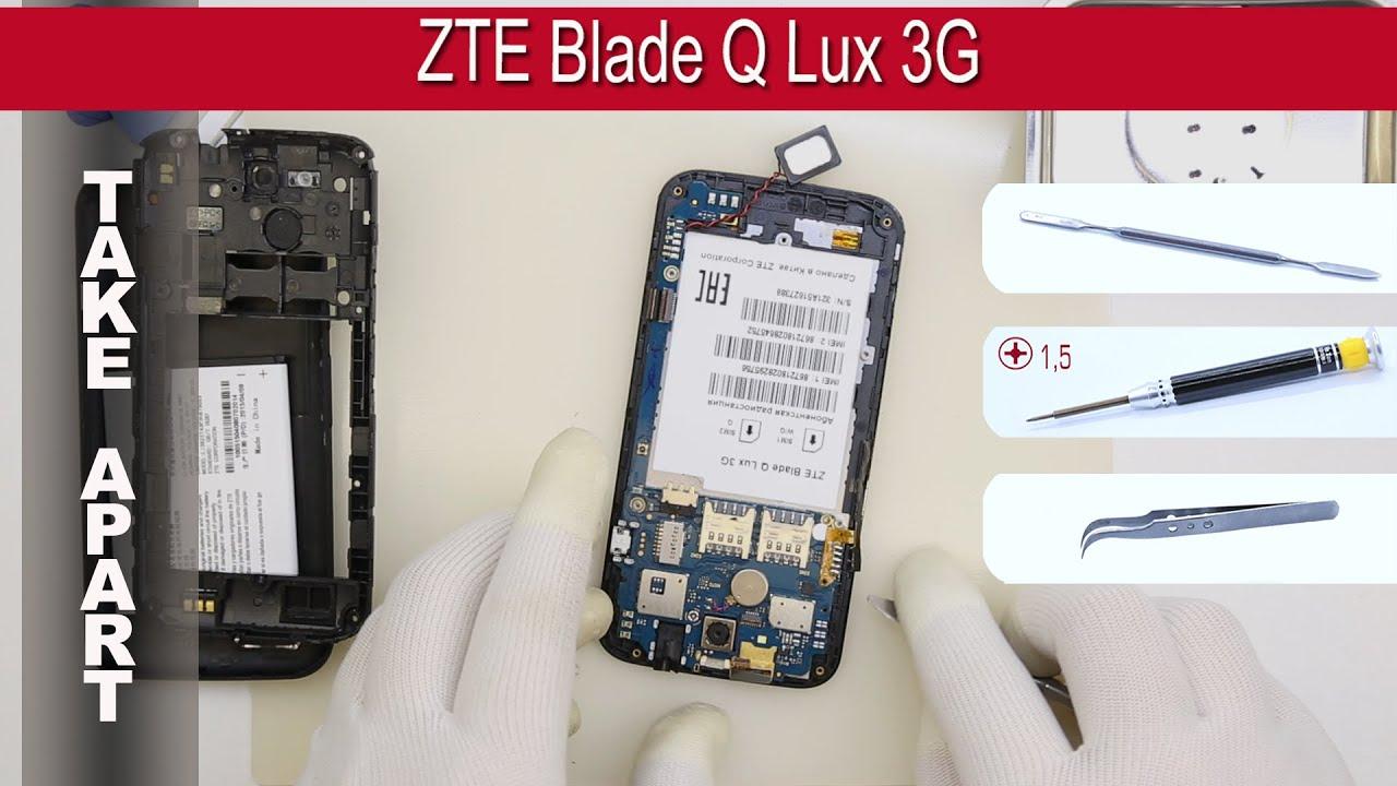 ZTE Blade Q Lux 3G : обзор и отзыв - YouTube