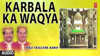 करबला का वाक़्या (Audio)► Muharram 2017 ►HAJI TASLEEM AARIF || T-Series Islamic Music