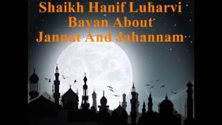 Shaikh Hanif Luharvi Bayan About Jannat And Jahannam