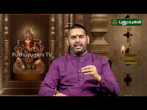 வற்றாத செல்வம் தரும் அற்புத வழிபாடு! ஆன்மீக தகவல்கள்   Aanmeega Thagavalgal