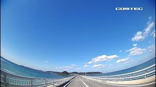 コムテック CM ドライブレコーダー 「HDR-352GHP」篇 30秒 thumbnail