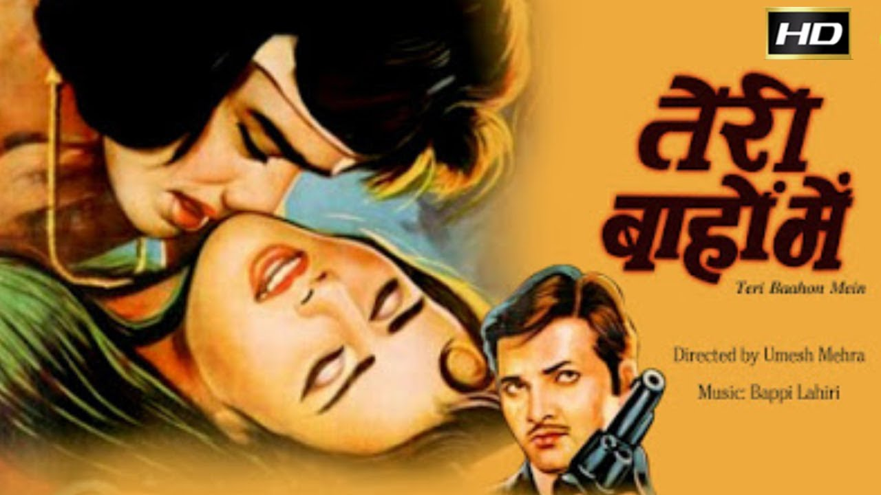 Download Teri Baahon Mein 1984 - Action Movie | Mohnish Behl, Ayesha Shroff.